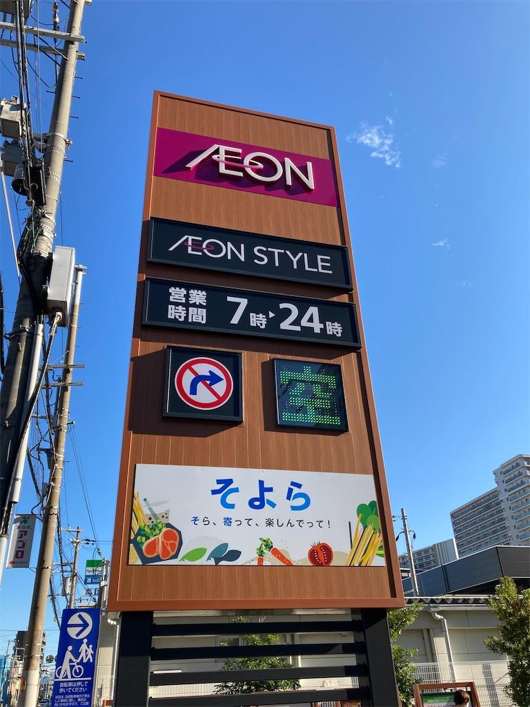 f:id:piyoko722:20210910075812j:image