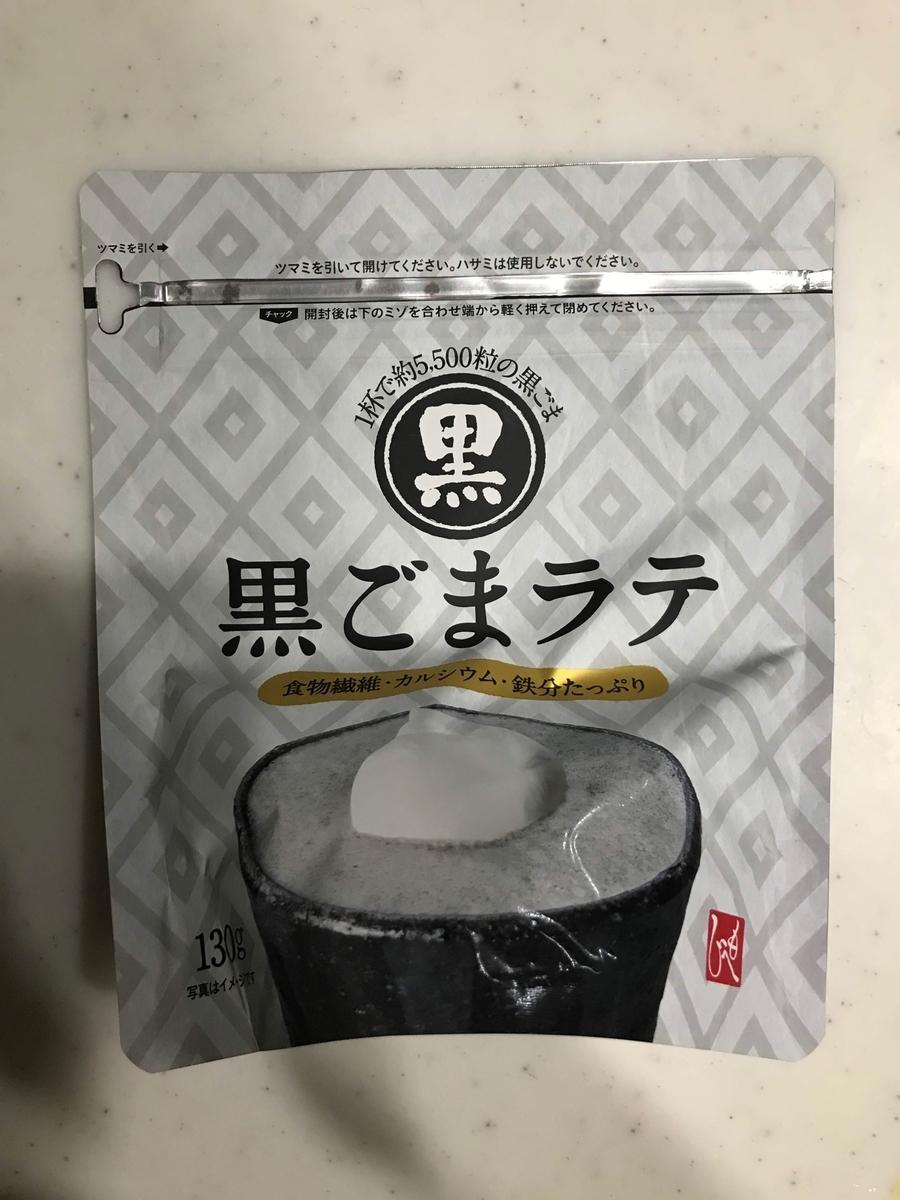 f:id:piyokomaru:20190702165027j:plain