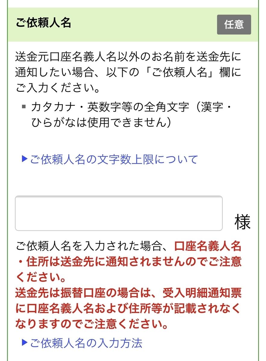 f:id:piyomama13:20210712185620j:plain
