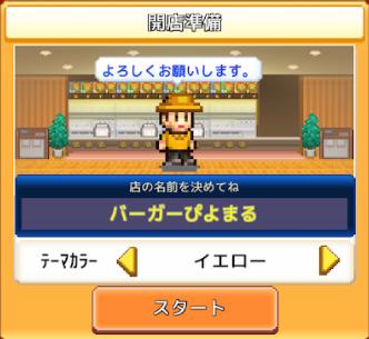 f:id:piyomaru-blog:20210204115412p:plain
