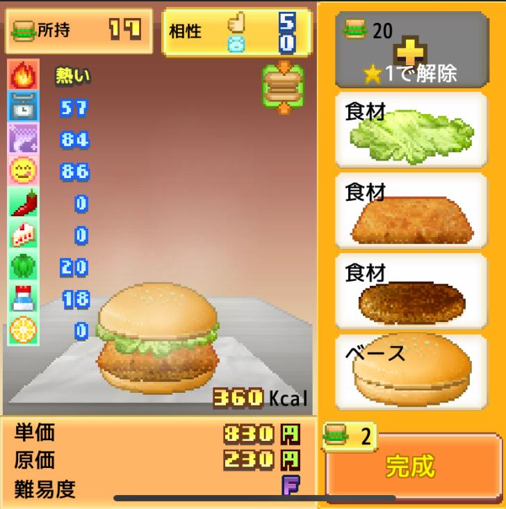 f:id:piyomaru-blog:20210204120504p:plain