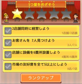 f:id:piyomaru-blog:20210204123729p:plain