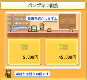 f:id:piyomaru-blog:20210204124332p:plain