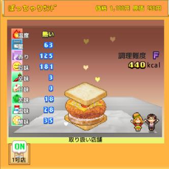 f:id:piyomaru-blog:20210204125009p:plain