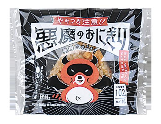 f:id:piyomaru-blog:20210204131457p:plain