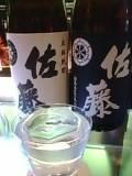 f:id:piyomaruko:20050618231229:image