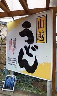 f:id:piyomaruko:20071129135004j:image