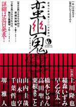 f:id:piyomaruko:20090311183803j:image