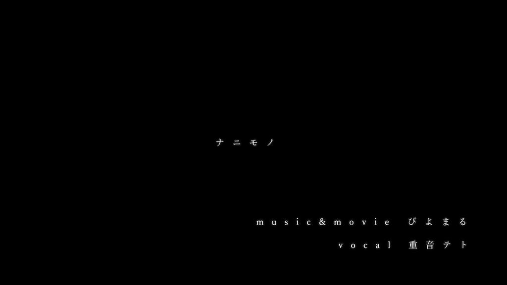 f:id:piyomarukun:20180613052708p:image