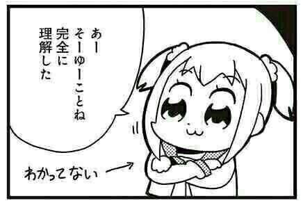 f:id:piyopiyo46:20180224204841j:plain