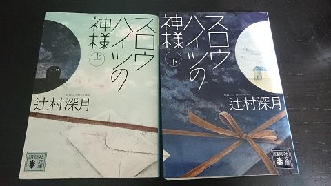 f:id:piyopiyobooks:20171224002211j:plain
