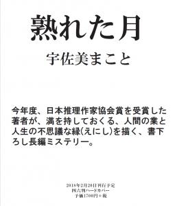 f:id:piyopiyobooks:20180102202305p:plain