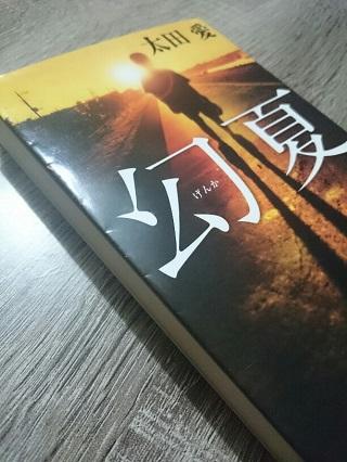 f:id:piyopiyobooks:20180221060152j:plain