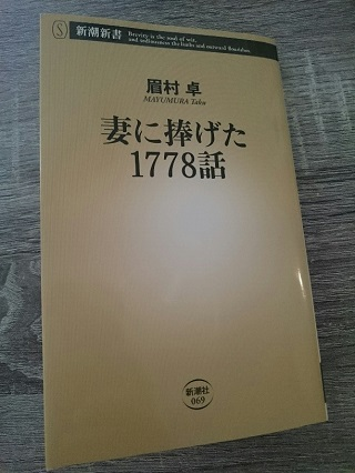 f:id:piyopiyobooks:20180223221258j:plain
