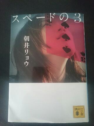 f:id:piyopiyobooks:20180403232626j:plain