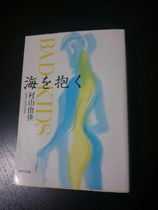 f:id:piyopiyobooks:20180420075213j:plain