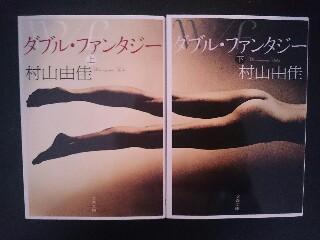 f:id:piyopiyobooks:20180425163521j:plain