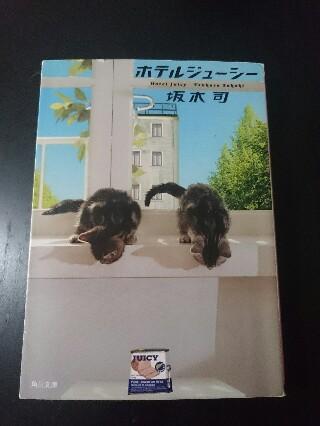 f:id:piyopiyobooks:20180425181504j:plain