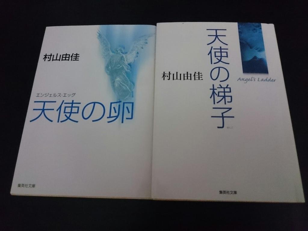 f:id:piyopiyobooks:20180507180206j:plain