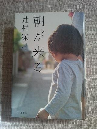 f:id:piyopiyobooks:20180914213616j:plain