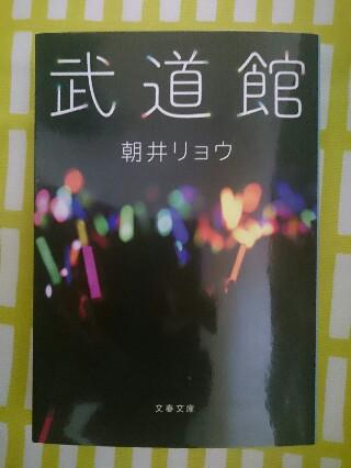 f:id:piyopiyobooks:20181119042927j:plain
