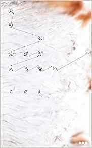 f:id:piyopiyobooks:20190525074535j:plain