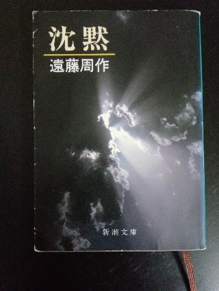 f:id:piyopiyobooks:20190717003418j:plain