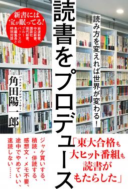 f:id:piyopiyobooks:20200120224756p:plain