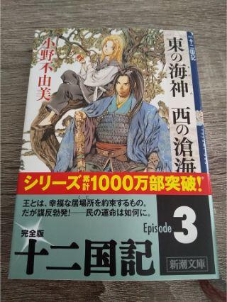 f:id:piyopiyobooks:20200130184426j:plain