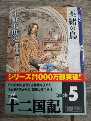 f:id:piyopiyobooks:20200130191440j:plain