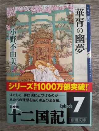 f:id:piyopiyobooks:20200130194036j:plain