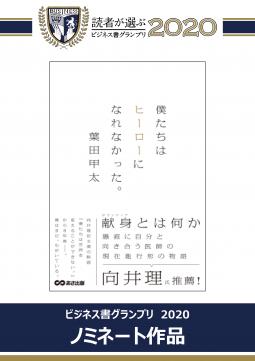 f:id:piyopiyobooks:20200415215634p:plain