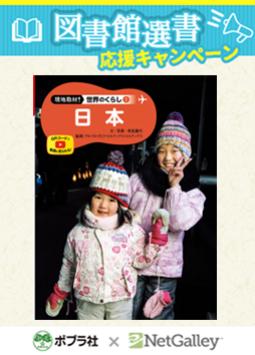 f:id:piyopiyobooks:20200604183658p:plain