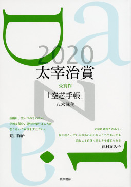 f:id:piyopiyobooks:20200811032441p:plain
