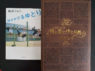 f:id:piyopiyobooks:20200831172200j:plain