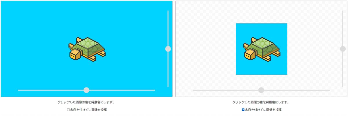 f:id:piyorinpa:20200622222513p:plain