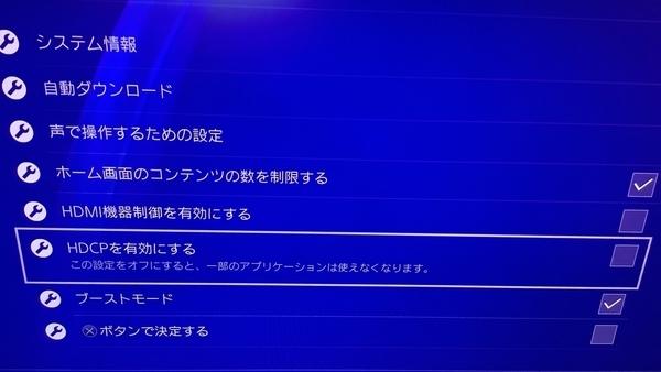 f:id:piyoru-toshio3:20200914075049j:plain