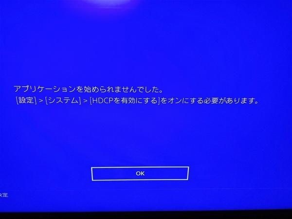 f:id:piyoru-toshio3:20200914075639j:plain