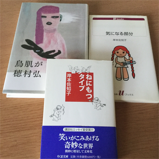 f:id:piyosuketochocotoume:20170823162410p:image