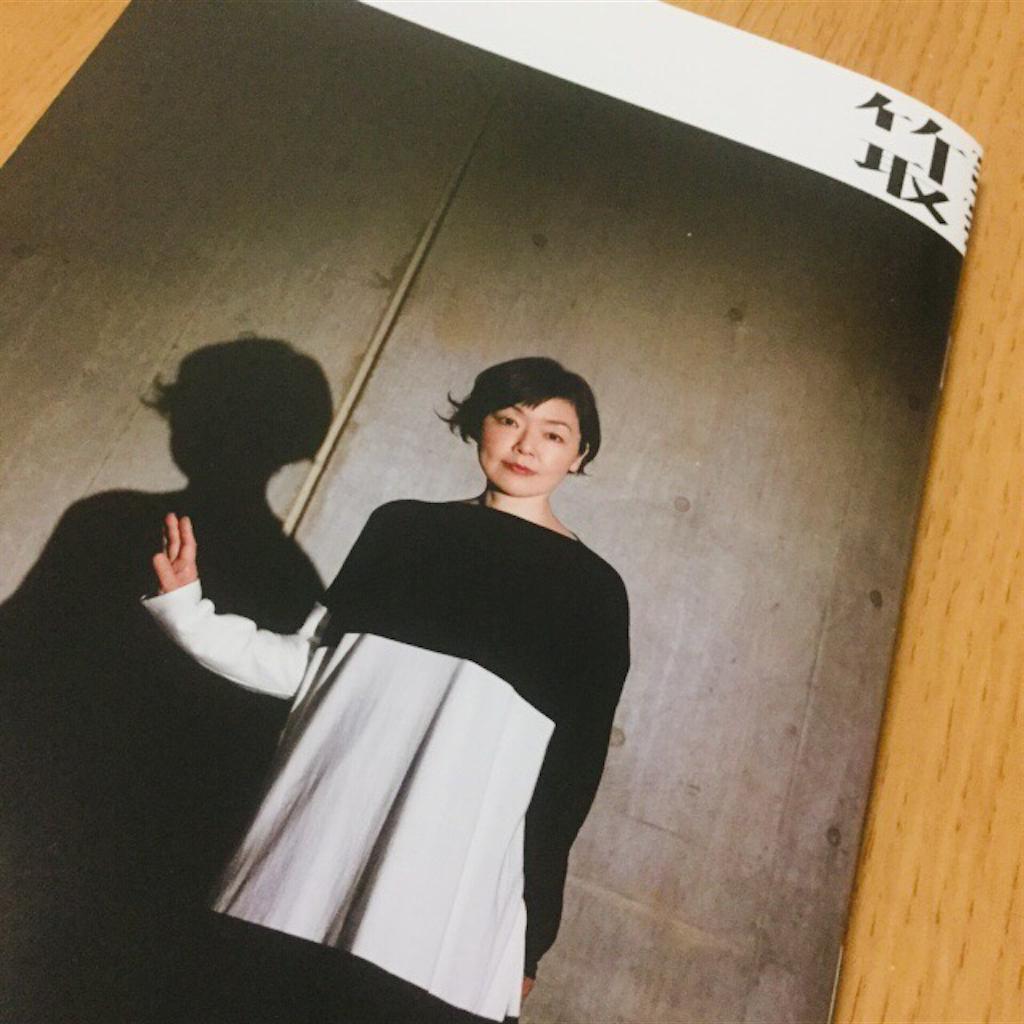 f:id:piyosuketochocotoume:20181112183109p:image