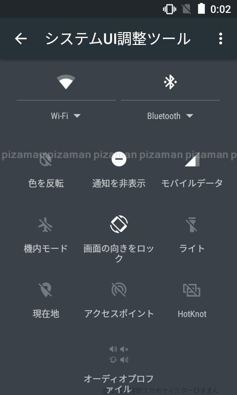 f:id:piza-man:20161118194811j:plain
