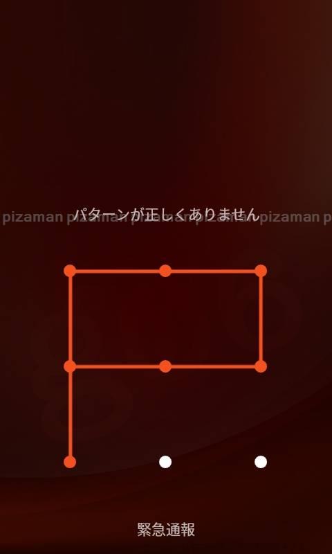 f:id:piza-man:20161205160729j:plain