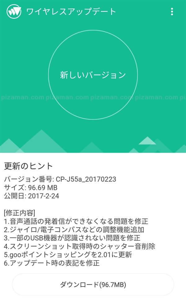 f:id:piza-man:20170226150703j:plain