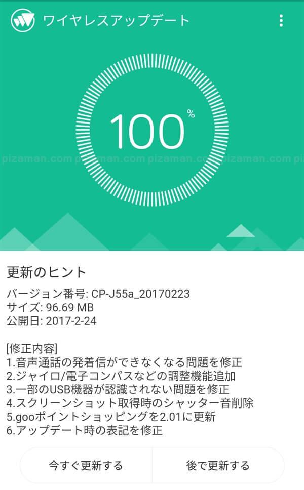 f:id:piza-man:20170226150717j:plain