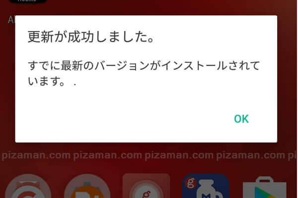 f:id:piza-man:20170303214410j:plain