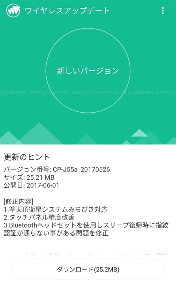 f:id:piza-man:20170602024432j:plain