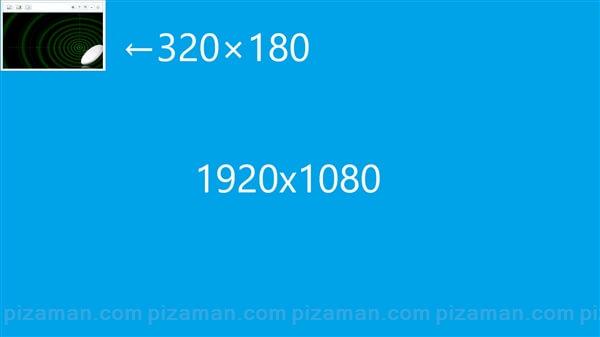 f:id:piza-man:20170609143526j:plain