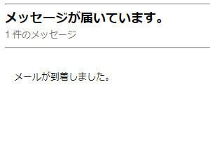 f:id:piza-man:20170802201558j:plain