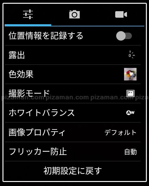 f:id:piza-man:20170822190308j:plain