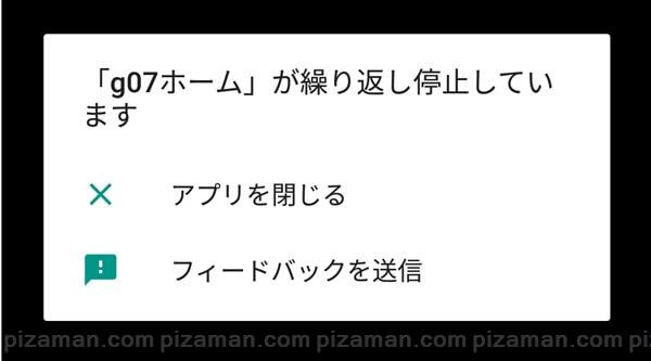 f:id:piza-man:20170905163357j:plain